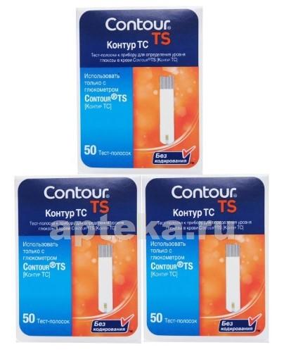Тест-полоски для глюкометра – купить в Снежинске по цене от 227 руб. в интернет-аптеке Apteka.ru