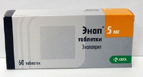 Купить ЭНАП 0,005 N60 ТАБЛ цена