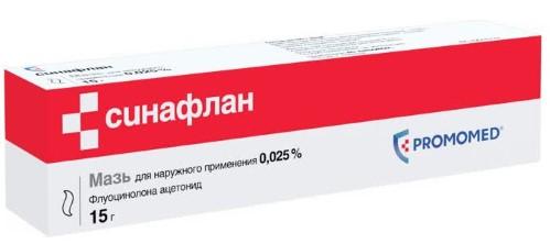 Купить СИНАФЛАН 0,025% 15,0 МАЗЬ /БИОХИМИК/ цена