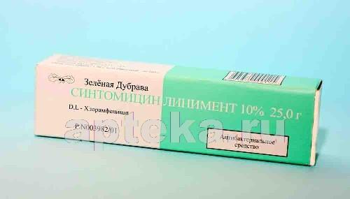 Купить СИНТОМИЦИНА 10% 25,0 ЛИНИМЕНТ/ЗЕЛЕНАЯ ДУБРАВА/ цена