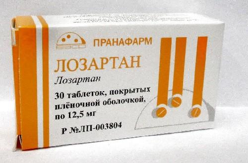 Купить ЛОЗАРТАН 0,0125 N30 ТАБЛ П/ПЛЕН/ОБОЛОЧ /ПРАНАФАРМ цена