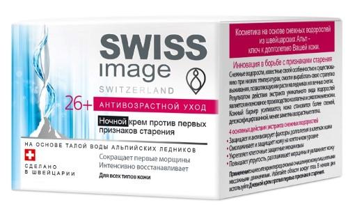 Купить SWISS IMAGE НОЧНОЙ КРЕМ ПРОТИВ ПЕРВЫХ ПРИЗНАКОВ СТАРЕНИЯ 26+ 50МЛ цена