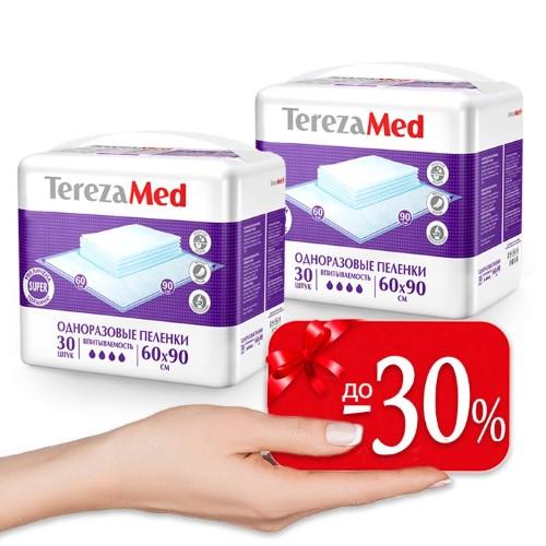 Купить Набор из 2-х упаковок пелёнок TerezaMed Super 60х90 уп.N30 по специальной цене цена