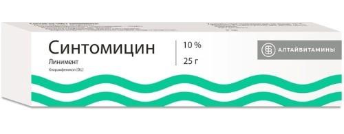 Купить Синтомицин цена