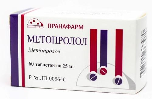Купить МЕТОПРОЛОЛ 0,025 N60 ТАБЛ /ПРАНАФАРМ/ цена