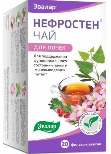 Купить НЕФРОСТЕН ЧАЙ N20 ФИЛЬТР-ПАКЕТЫ МАССОЙ 1,5Г цена