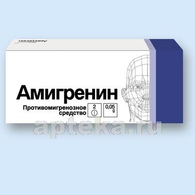 Купить Амигренин цена