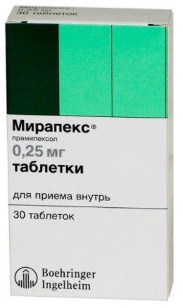 Купить Мирапекс цена