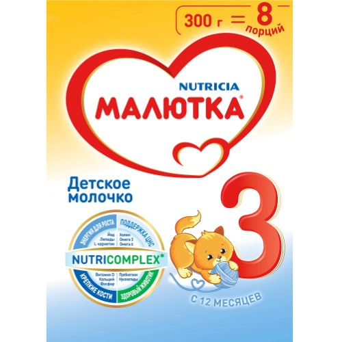 Купить МАЛЮТКА 3 НАПИТОК МОЛОЧНЫЙ СУХОЙ ДЕТСКОЕ МОЛОЧКО 300,0 цена