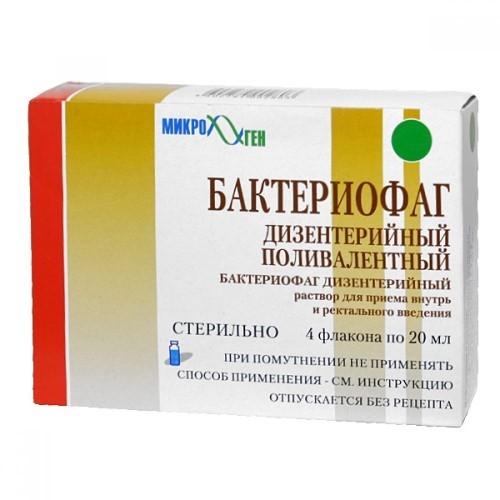Купить Бактериофаг дизентерий поливалентный цена