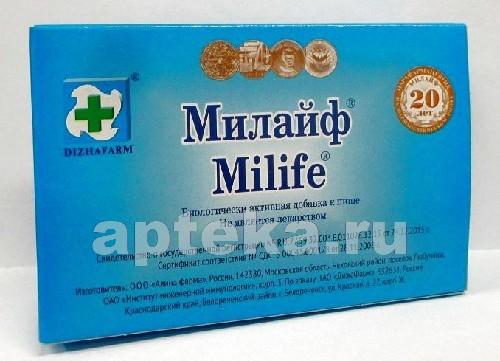 МИЛАЙФ N30 ТАБЛ - цена 470 руб., купить в интернет аптеке в Москве МИЛАЙФ N30 ТАБЛ, инструкция по применению