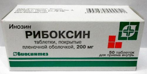 Купить Рибоксин цена