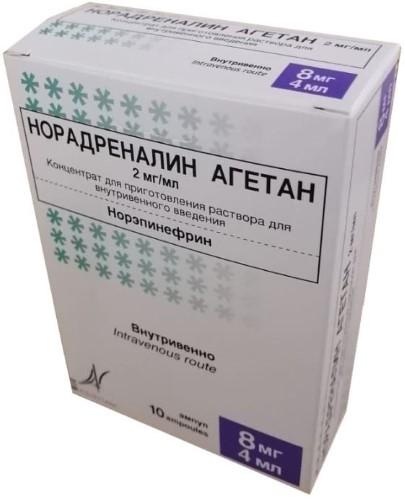 Купить Норадреналин агетан цена