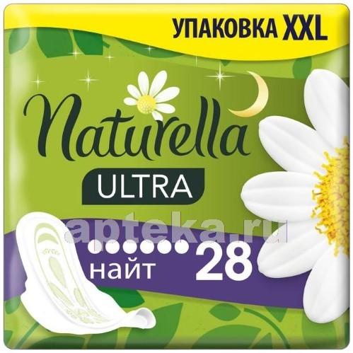 Купить NATURELLA ULTRA НАЙТ ПРОКЛАДКИ С КРЫЛЫШКАМИ N28 цена