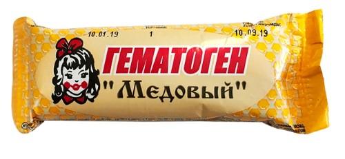 Купить Гематоген медовый цена