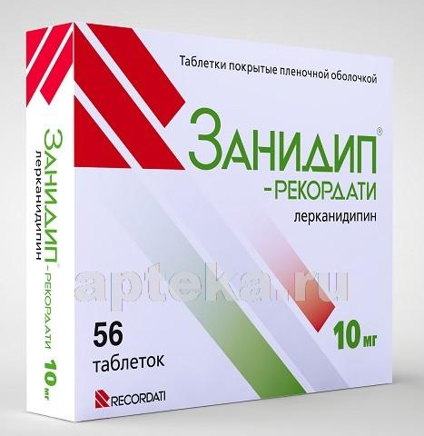 Купить ЗАНИДИП-РЕКОРДАТИ 0,01 N56 ТАБЛ П/ПЛЕН/ОБОЛОЧ цена