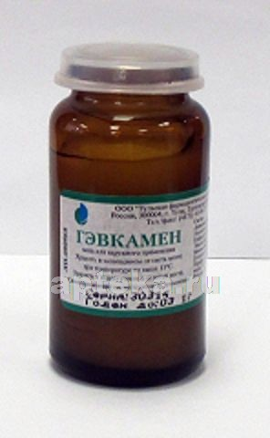Купить ГЭВКАМЕН 25,0 МАЗЬ/БАНКА/ТУЛЬСКАЯ ФФ цена