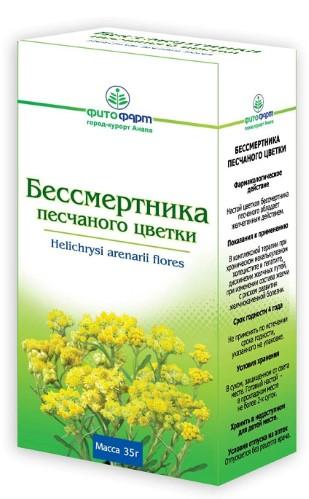 Купить БЕССМЕРТНИКА ПЕСЧАНОГО ЦВЕТКИ 35,0 /ФИТОФАРМ/ цена