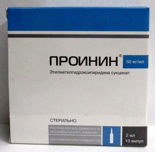 Купить ПРОИНИН 0,05/МЛ 2МЛ N10 АМП Р-Р В/В В/М цена