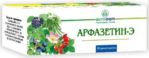 Купить СБОР АРФАЗЕТИН-Э 2,5 N20 Ф/ПАК цена