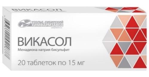 Купить ВИКАСОЛ 0,015 N30 ТАБЛ /УСОЛЬЕ-СИБИРСКИЙ ХФЗ/ цена