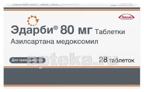 Эдарби цена в Москве от 408 руб., купить Эдарби в интернет ...