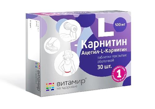 Купить L-КАРНИТИН ВИТАМИР N30 ТАБЛ П/ОБОЛОЧ цена