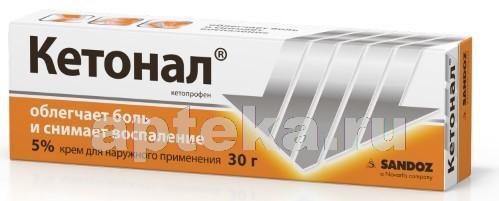 Кетонал крем для наружного применения