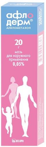 Купить АФЛОДЕРМ 0,05% 20,0 МАЗЬ цена