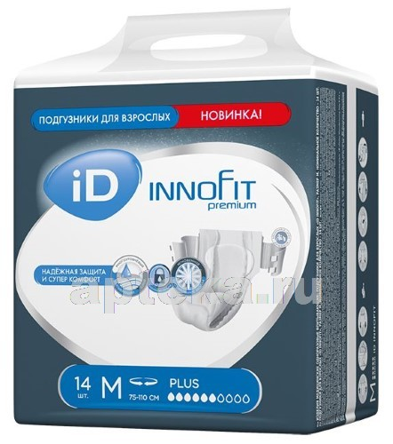 Купить Innofit подгузники для взрослых цена