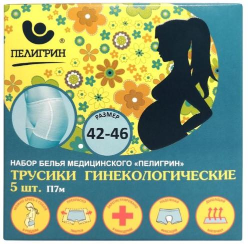 Купить ПЕЛИГРИН П7М НАБОР N12 НЕСТЕРИЛЬНЫЙ ТРУСЫ ГИНЕКОЛОГИЧЕСКИЕ ПОСЛЕРОДОВЫЕ N5 РАЗМЕР 42-46 цена