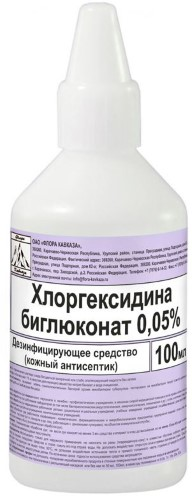 Купить Хлоргексидина биглюконат 0,05% средство дезинфицирующее 100мл кожный антисептик цена