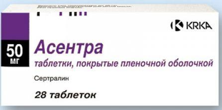 Купить АСЕНТРА 0,05 N28 ТАБЛ П/ПЛЕН/ОБОЛОЧ цена