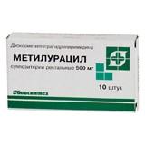 Купить МЕТИЛУРАЦИЛ 0,5 N10 СУПП РЕКТ/БИОСИНТЕЗ/ цена