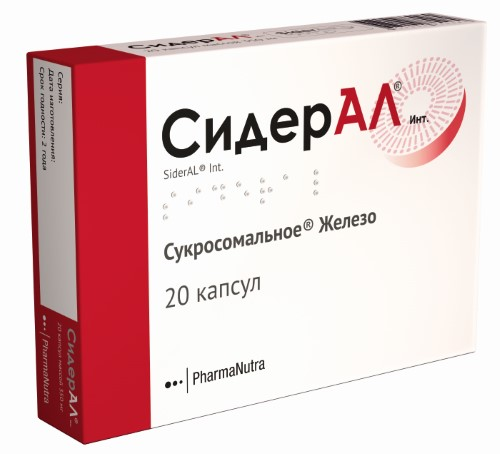 Купить СИДЕРАЛ ИНТ N20 КАПС цена