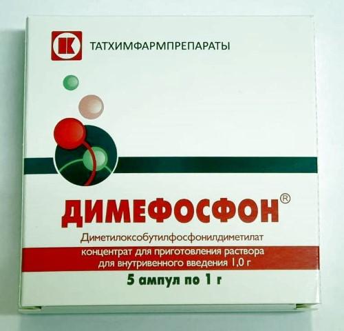 Купить ДИМЕФОСФОН 1,0 N5 АМП КОНЦ Д/Р-РА В/В цена