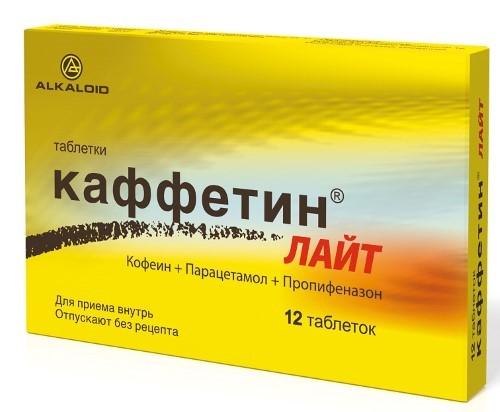 Купить КАФФЕТИН ЛАЙТ N12 ТАБЛ цена