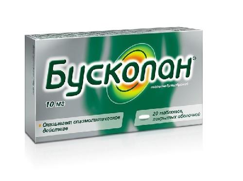 Купить БУСКОПАН 0,01 N20 ТАБЛ П/О цена