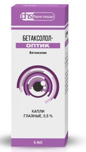 Купить БЕТАКСОЛОЛ-ОПТИК 0,5% 5МЛ ФЛАК КАПЛИ ГЛАЗНЫЕ цена
