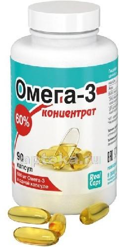 Купить ОМЕГА-3 КОНЦЕНТРАТ 60% N90 КАПС ПО 1000МГ цена