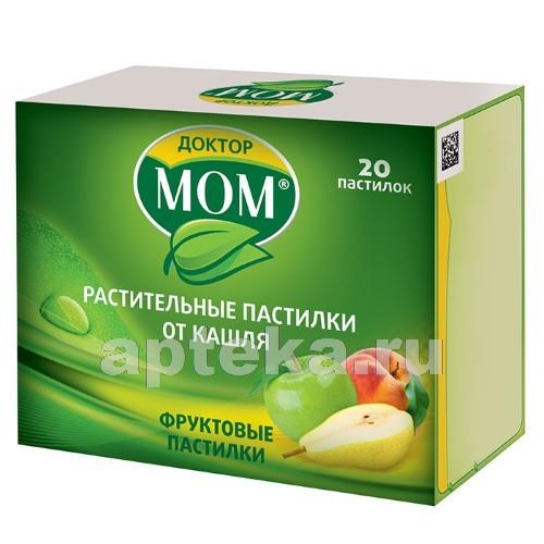 Купить ДОКТОР МОМ N20 ПАСТИЛКИ /ФРУКТОВЫЕ/ цена