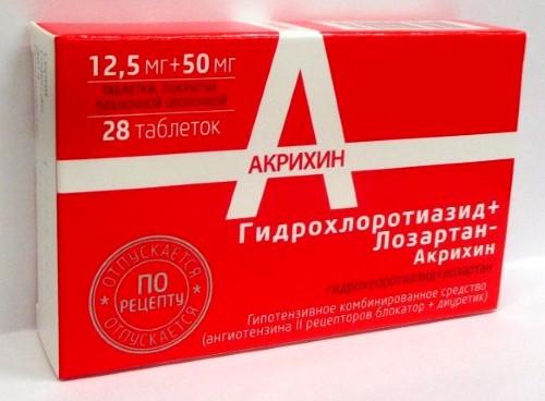 Купить Гидрохлоротиазид+лозартан-акрихин цена