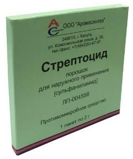 Купить СТРЕПТОЦИД 2,0 ПОР Д/НАРУЖ ПРИМ /АРОМАСИНТЕЗ/ цена