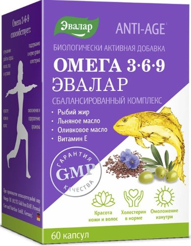 Купить ОМЕГА 3-6-9 ANTI-AGE N60 КАПС ПО 1,3Г цена