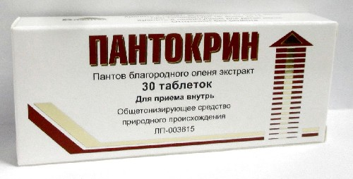 Купить Пантокрин цена