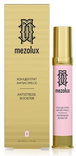 Купить LIBREDERM MEZOLUX КОНЦЕНТРАТ-АНТИСТРЕСС 30МЛ цена