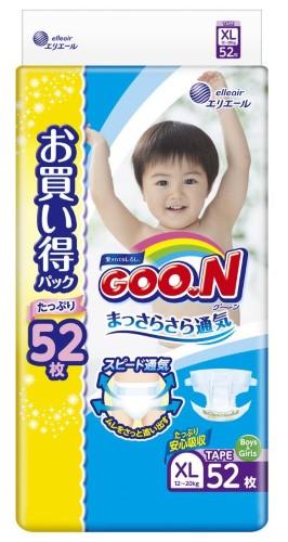 Купить Подгузники для детей цена