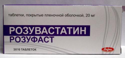 Купить РОЗУФАСТ 0,02 N30 ТАБЛ П/ПЛЕН/ОБОЛОЧ цена