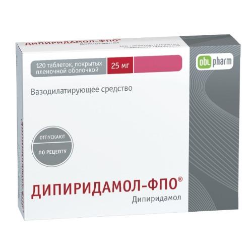 Купить ДИПИРИДАМОЛ-ФПО 0,025 N120 ТАБЛ П/ПЛЕН/ОБОЛОЧ цена