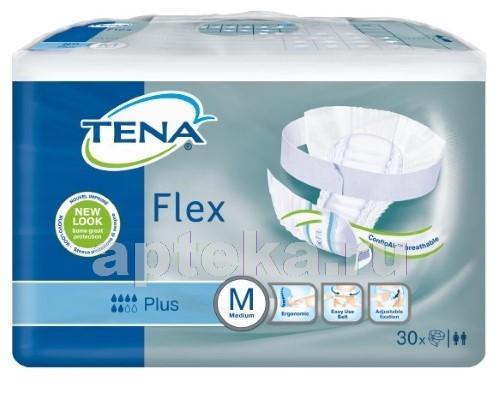 Flex plus подгузники для взрослых